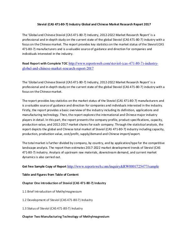 Market Research Study 2017 Steviol Market International Report Analysis