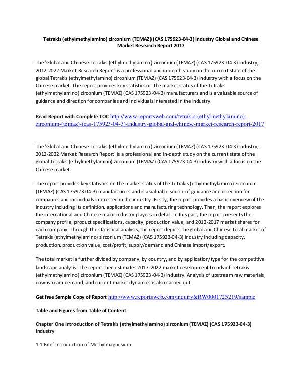 Market Research Study 2017 Tetrakis (ethylmethylamino) zirconium (TEMAZ)