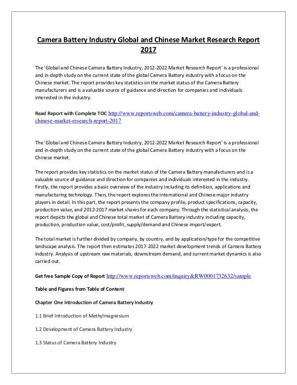 Market Research Study 2017 Camera Battery Market – International