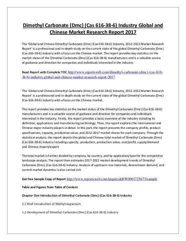 Market Research Study 2017 Dimethyl Carbonate Market – International