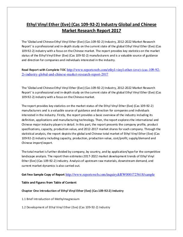 Market Research Study 2017 Ethyl Vinyl Ether Market – International