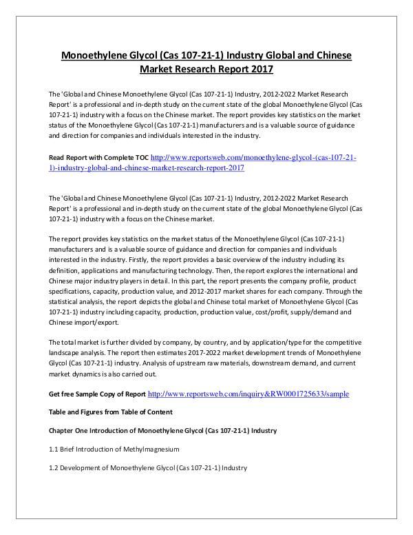 Market Research Study 2017 Monoethylene Glycol Market – International