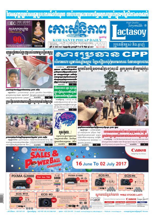 KOHSANTEPHEAP MEDIA Kohsantepheapdaily 2017/06/29
