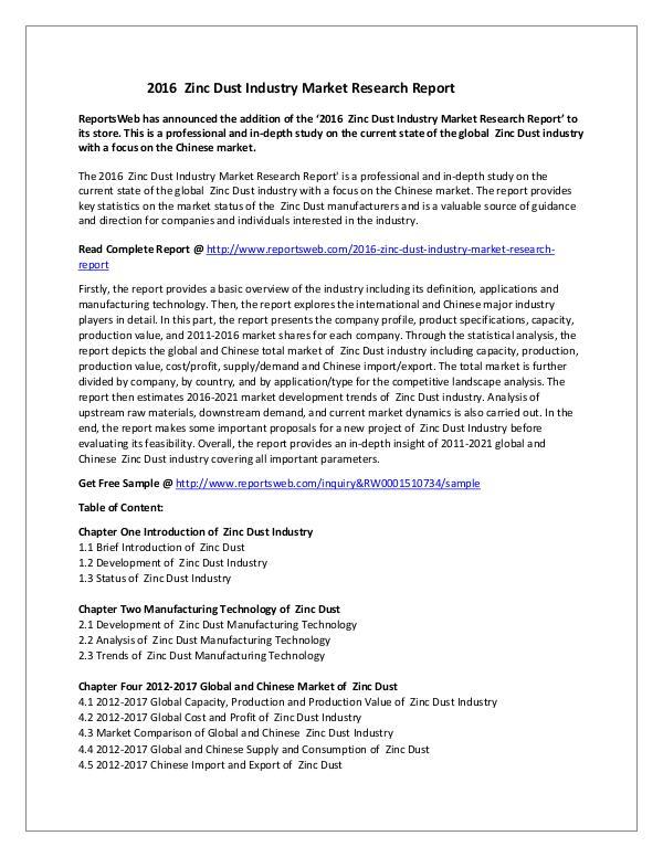 2016  Zinc Dust Industry Market Research Report