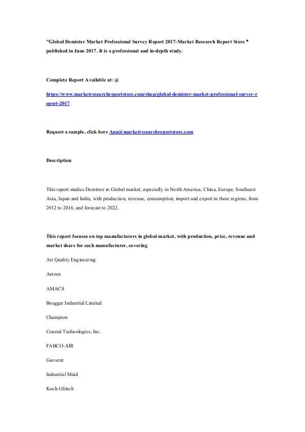 Global Demister Market Professional Survey Report