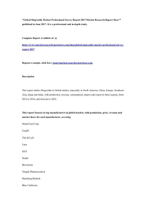 Global Mogroside Market Professional Survey Report