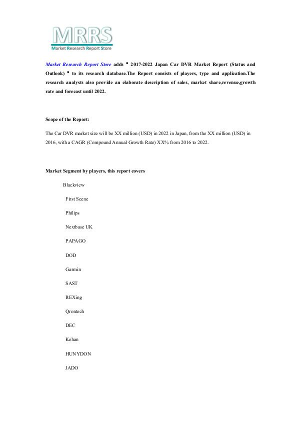 2017-2022 Japan Car DVR Market Report (Status and