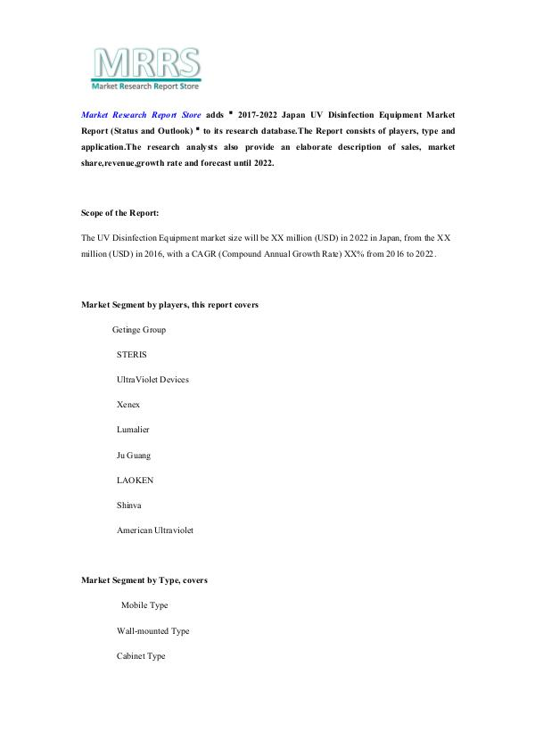 2017-2022 Japan UV Disinfection Equipment Market R