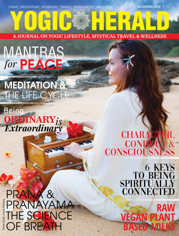 Yogic Herald December 2018