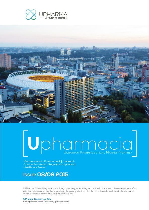 Upharmacia Aug/Sept 2015