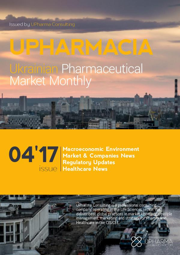 Upharmacia April 2017