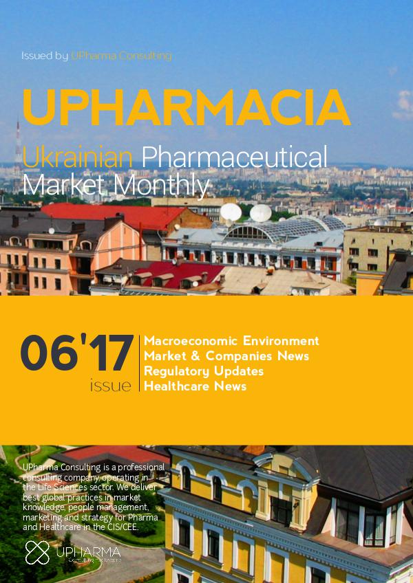 Upharmacia June 2017