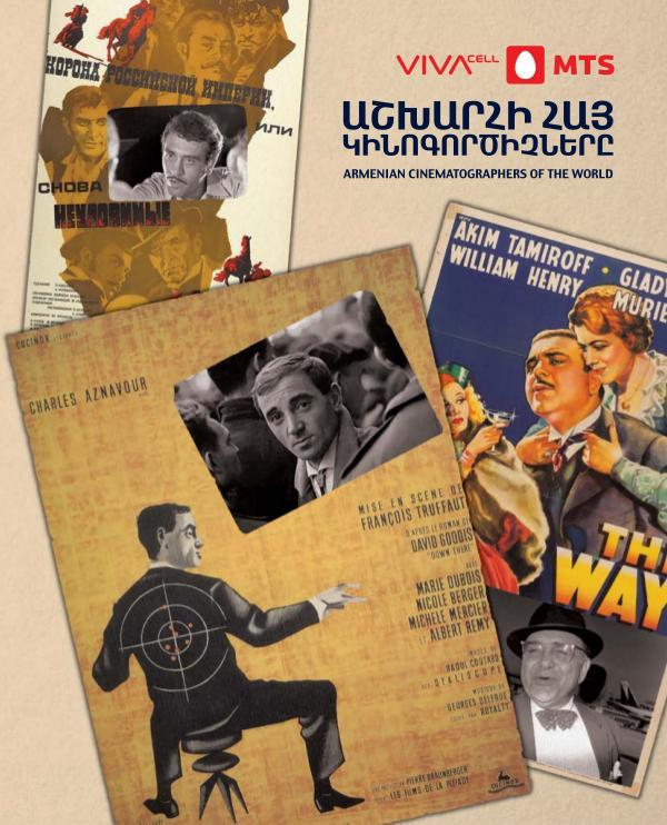 Armenians Of The World Armenian Cinematographers Of The World - vol. 2