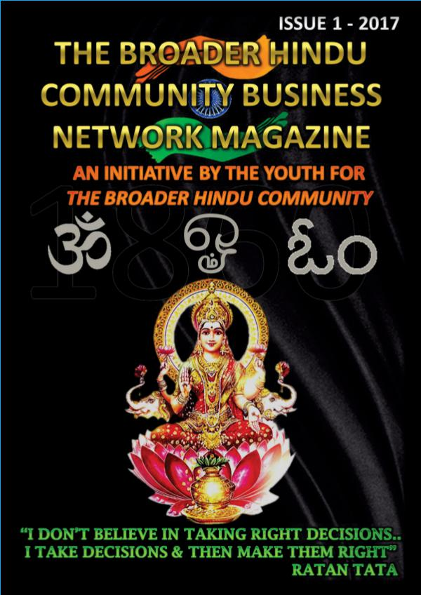 BROADER HINDU COMMUNITY BUSINESS NETWORK MAGAZINE The Broader Hindu book print