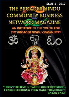 BROADER HINDU COMMUNITY BUSINESS NETWORK MAGAZINE