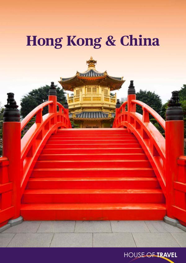 House of travel Hong Kong and China