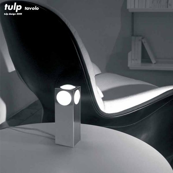 Viabizzuno by Cirrus Lighting - Architectural Lighting Range Tulp Tavolo by Cirrus Lighting