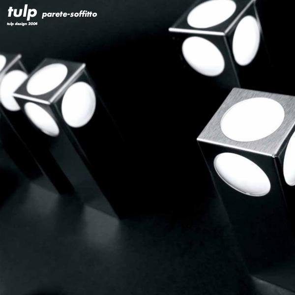 Viabizzuno by Cirrus Lighting - Architectural Lighting Range Tulp PS by Cirrus Lighting