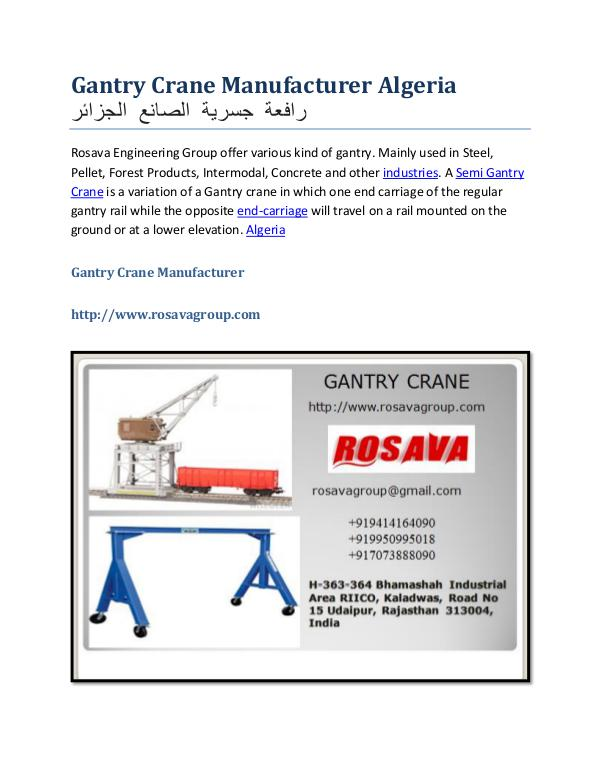 Gantry Crane Manufacturer Gantry Crane Manufacturer Algeria