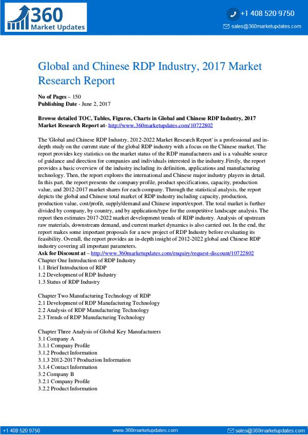 RDP-Industry-2017-Market-Research-Report