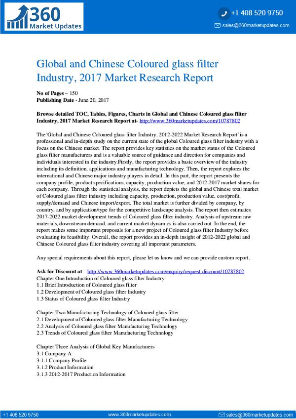 Coloured-glass-filter-Industry-2017-Market-Researc