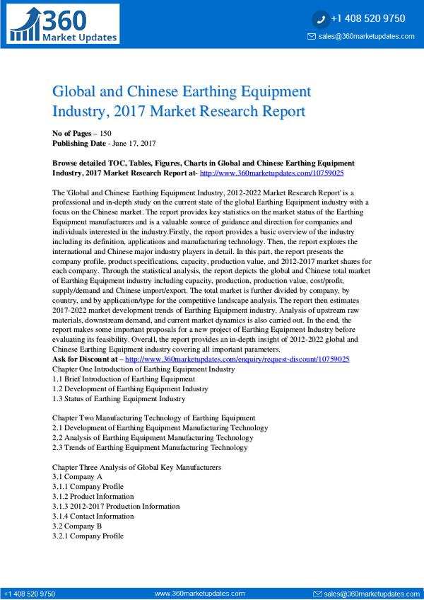 Earthing-Equipment-Industry-2017-Market-Research-R