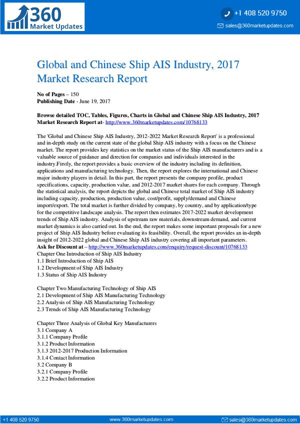 Ship-AIS-Industry-2017-Market-Research-Report