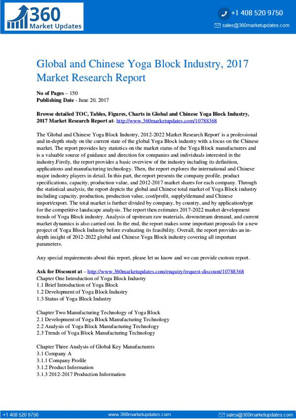Yoga-Block-Industry-2017-Market-Research-Report