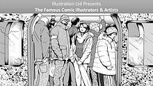 Famous Comic Illustrators & Artists