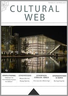 Cultural Web Magazine