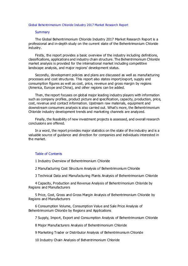 Global Behentrimonium Chloride Industry 2017 Marke