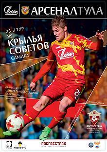 26.04.2017 vs KR. SOVETOV