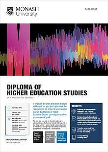 Diploma of Higher Education Studies