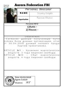 Доклад самп