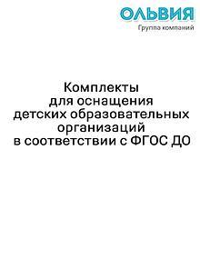 """Каталог """"Ольвия"""""""