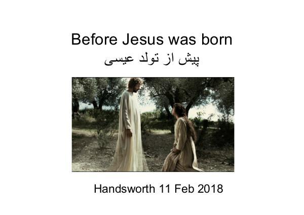 جزو «بیست و دو» درس آموزشی از کتاب مقدّس «پیش از تَوَلُّدِ عیسیِ مقدّس»