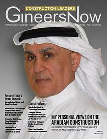 Construction Middle East: Arabian Civil Engineers by GineersNow