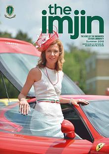 Imjin Magazine