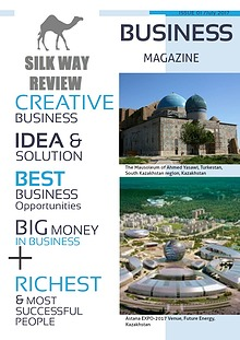 Silk Way Review