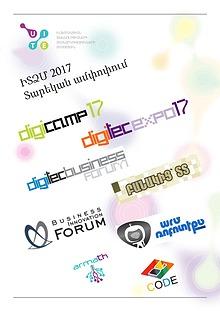 2017 Annual Sum Up/ UITE