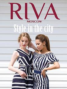 RIVA MOSCOW. Collection 2017