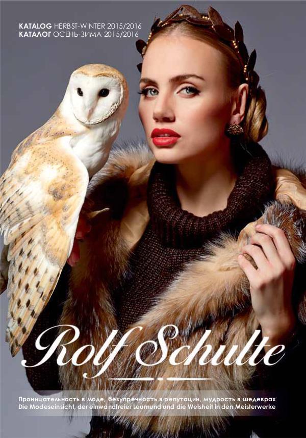 Каталог Rolf Schulte Каталог Rolf Schulte