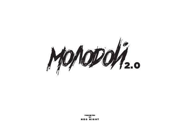 Molodoy MALODY2