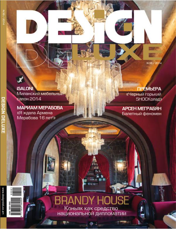 Design DeLuxe #35, Brandy House, Yerevan
