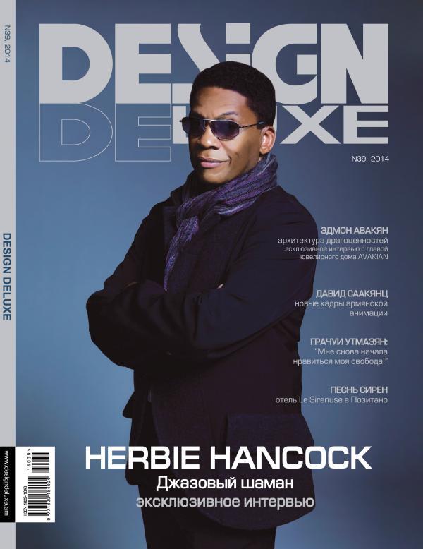 Design DeLuxe #39, Herbie Hancock