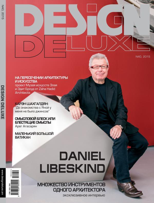 Design DeLuxe #40, Daniel Libeskind