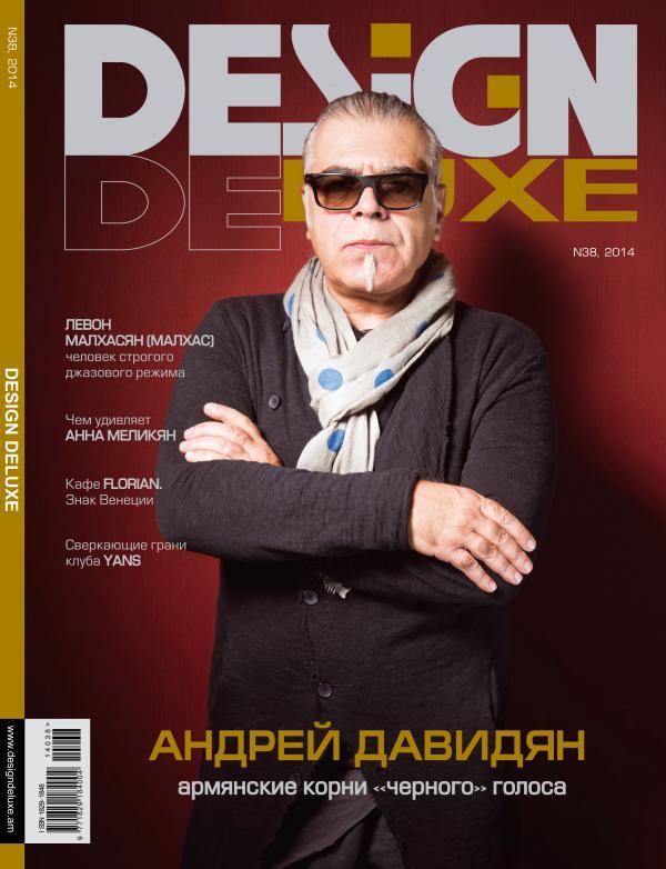 Design DeLuxe #38, Андрей Давидян