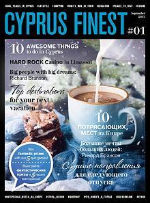 Cyprus Finest Magazine (issue 1, 2017)