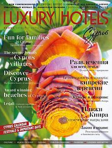 Luxury Hotels (Summer 2018)
