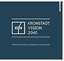Kronstadt Urban Atlas